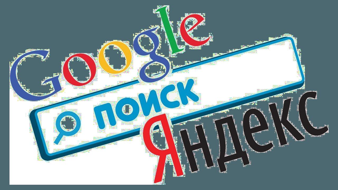 Создание сайтов недорого в Нур-Султане ( Астане )