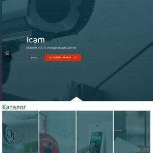 icamp-1.jpg